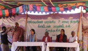 Sneh speaking on Janakiamma. Onstage are (L-R) Femy Pinto, Janakiamma, Madhu Ramnath and Malikarjuna Moorthy